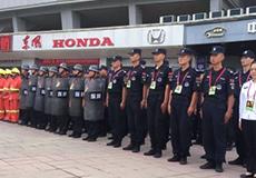 车展保安服务